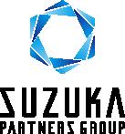 SUZUKA PARTNERS GROUP